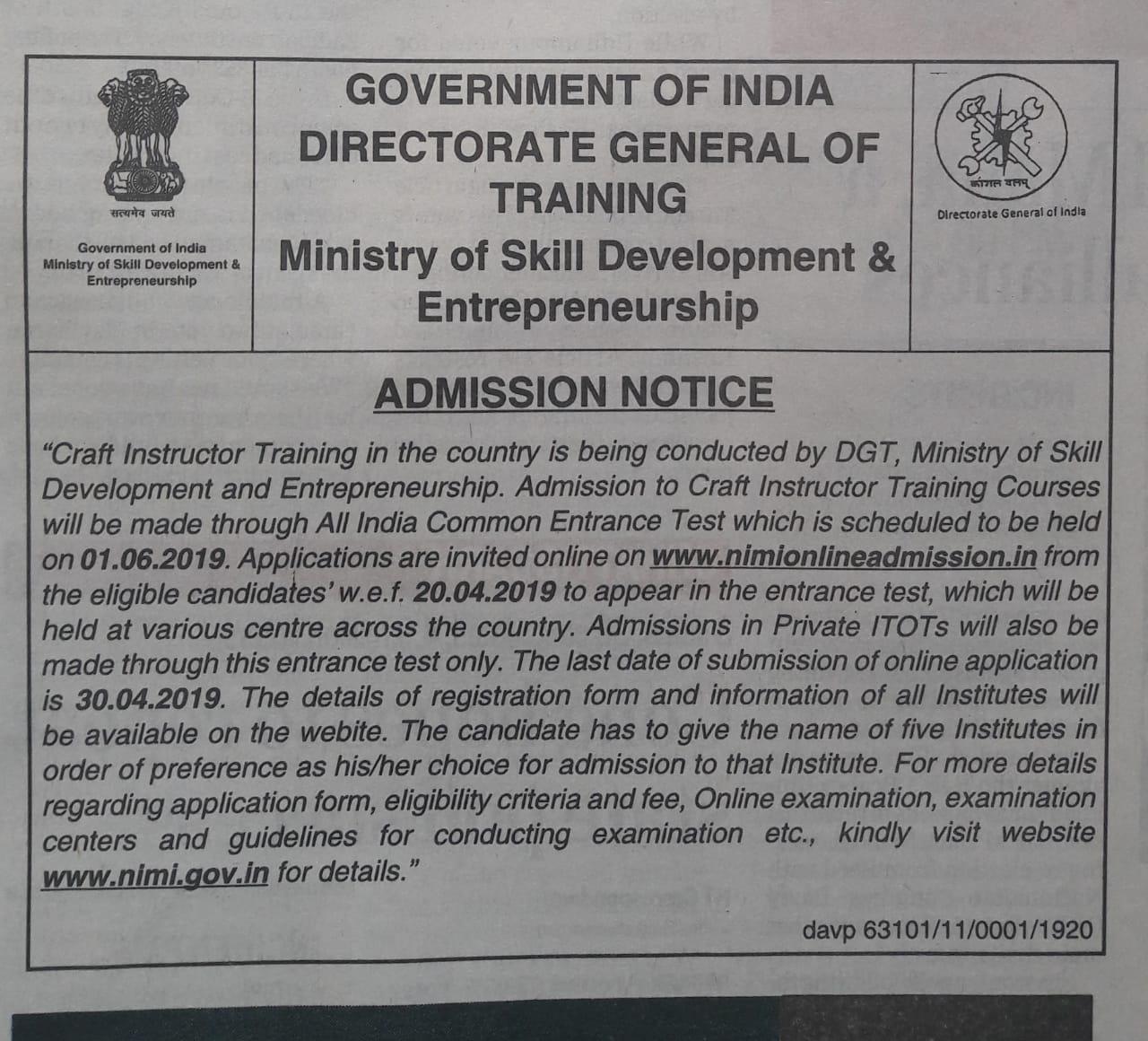CTI Admission 2020 CITS ATI FTI RVTI Pvt IToT Application Form